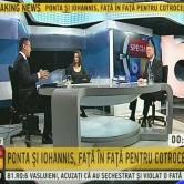 Klaus Iohannis și Victor Ponta la B1